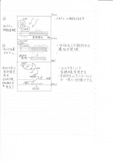 s_0001 (4).jpg